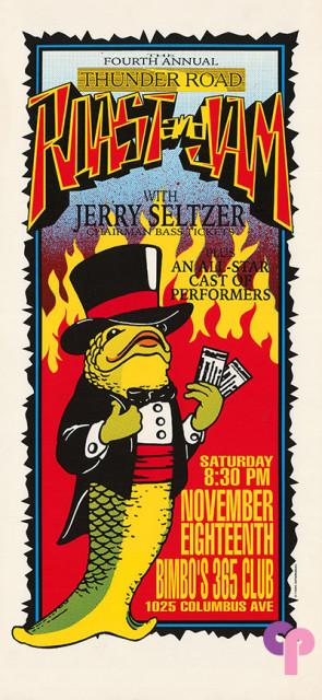 Jerry Seltzer