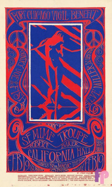 California Hall 2/19/67