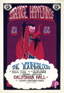 California Hall 7/21-22/67