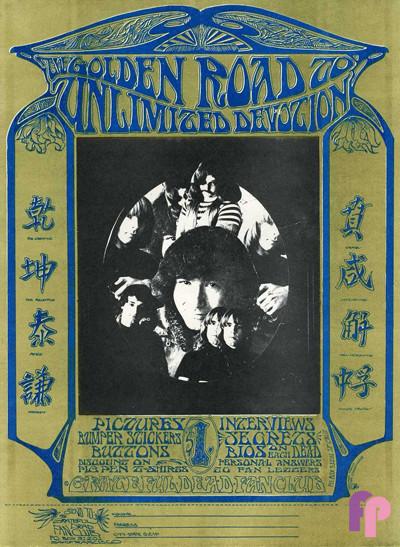 Grateful Dead Fan Club 1967