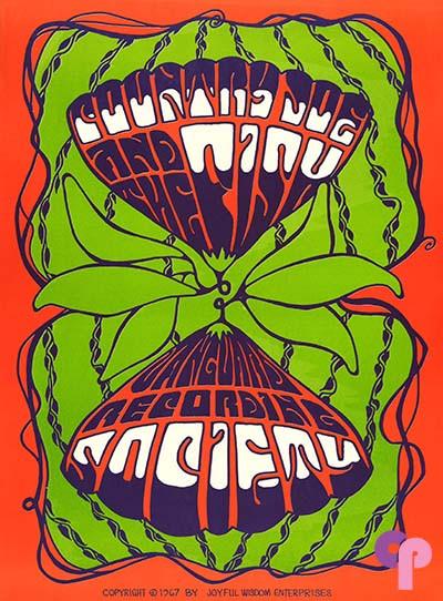 Vanguard Record Promo 1/1/67