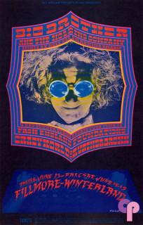 Winterland 6/13/68