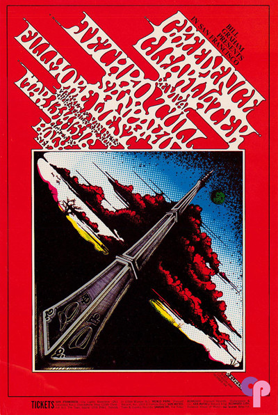 Fillmore West 3/13-16/69