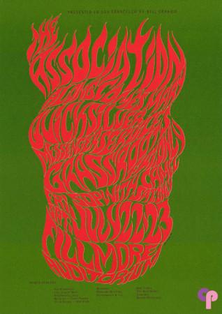 Fillmore Auditorium 7/22-23/66