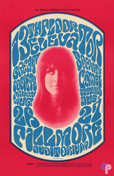 Fillmore Auditorium 8/26-27/66