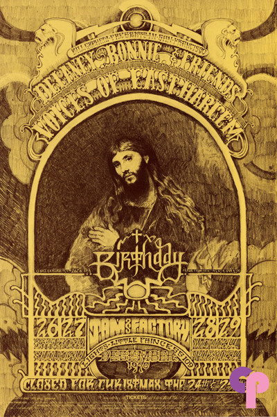 Fillmore West 12/26-29/70