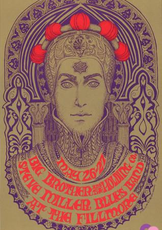 Fillmore Auditorium 5/26-27/67