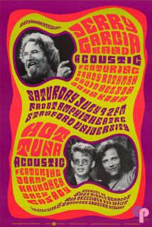 Frost Amphitheatre 7/9/88