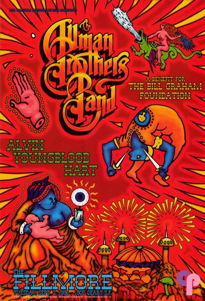 Fillmore Auditorium San Francisco, CA 9/3/96