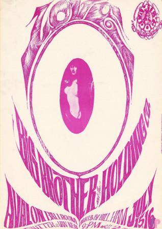 Avalon Ballroom 7/15-16/66