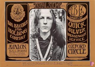 Avalon Ballroom 2/17-18/67