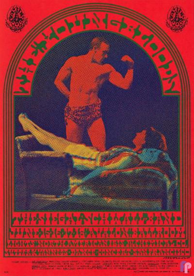 Avalon Ballroom 6/15-18/67