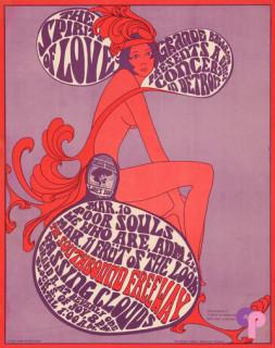 Grande Ballroom 3/10 & 11/67