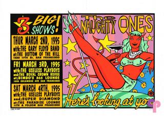 Various Venues 3/2-3/4/95