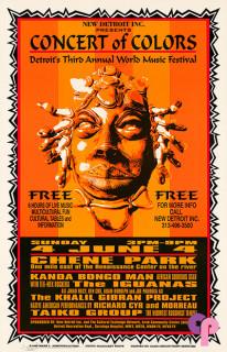 Chene Park Music Theatre, Detroit, MI 6/4/95