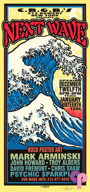 CBGB's, New York, New York 12/12/95