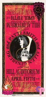 Hill Auditorium, Ann Arbor, MI 4/5/96