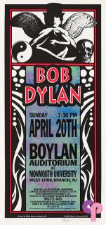 Boylan Auditorium, Monmouth University, West Long Branch, NJ 4/20/97