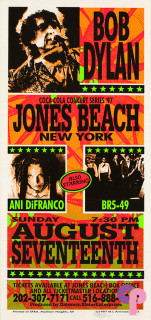 Jones Beach Amphitheater, Jones Beach, NY 8/17/97