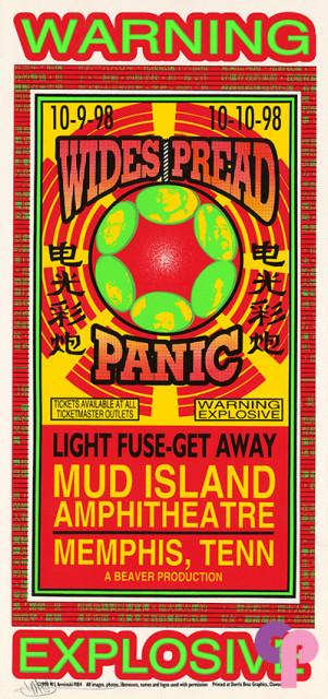 Mud Island Amphitheatre, Memphis, TN