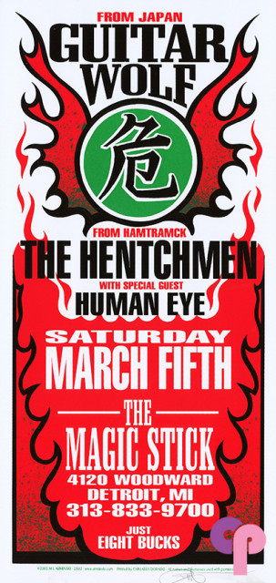 The Magic Stick, Detroit, MI 3/5/05