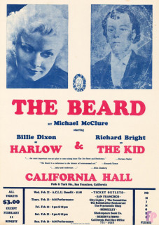 California Hall 2/22-26/67