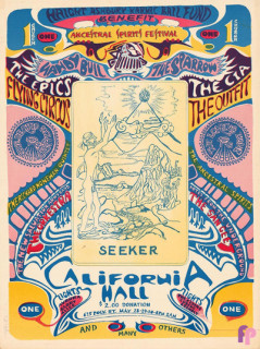 California Hall 5/28-30/67