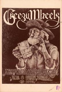 Armadillo World Headquarters, Austin, TX 8/8-11/73