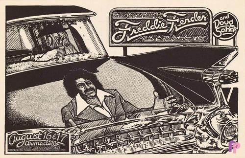 Armadillo World Headquarters, Austin, TX 8/16-17/75