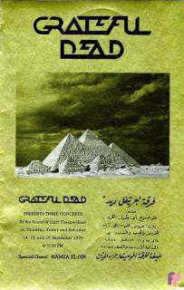 Original Program - Front Cover